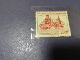 智利邮票 1963年纪念圣地亚哥消防队100周年(无邮戳新票)