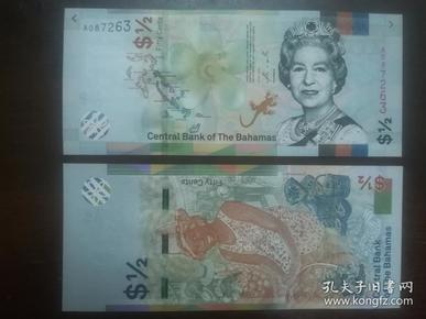 巴哈马0.5(1/2)元1枚