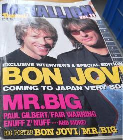 BURRN! 00年7月号增刊 BON JOVI 彻底研究 并有大海报一张,MR.BIG