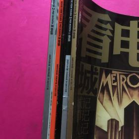 看电影午夜场2009【1.2.4.5.6.】【全附海报】5期合售