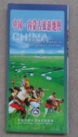中国·内蒙古自治区旅游地图