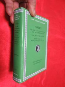 On the Constitution of the Art of Medicine. the Art of Medicine     (32寮�锛岀‖绮捐)     銆愯瑙佸浘銆�