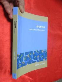 Archives: principles and practices     锛堝皬16寮�锛� 銆愯瑙佸浘銆�