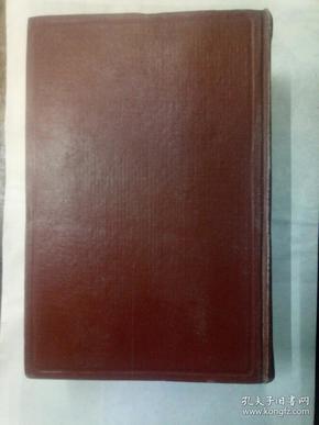 民国16年初版 精装本《中国人名大辞典》商务版