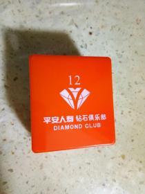 平安人寿钻石俱乐部――徽章(12)