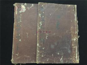 和刻佛经《观念法门私记见闻》2册全,江户早期刻本,花鱼尾