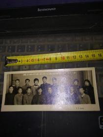 1965年安徽合肥大丰照相老照片一张