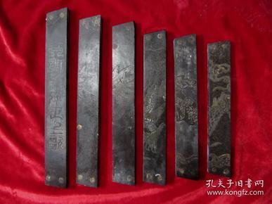 安徽灵壁石琴片6条(做文房镇纸极好)