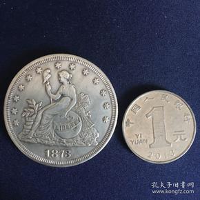 外国硬币 25