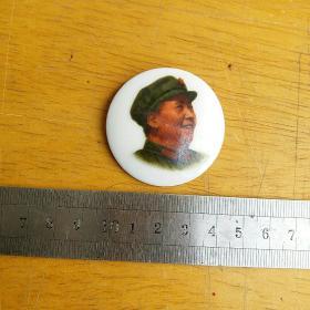 毛主席像章 瓷像章 磁州窑生产 右脸