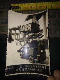 南京金陵电瓶车厂老照片一张