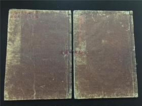 顺治13年和刻佛经《安乐集私记》2册2卷全,释良忠述。孔网惟一