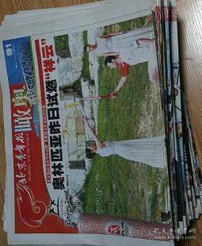 特刊全套《瞰奥》北京青年报