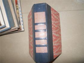 READER'S DIGEST CONDENSED BOOKS Volume 4 1985