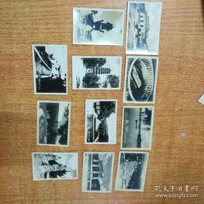 老照片)南京老照片11张合售,85品一一9品