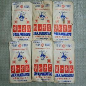 大号--镇江膏药--未开封 6袋合售