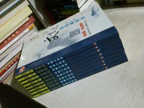 新课标高中文言文详解一本全,第二次修订本,江苏国标 必修1-必修5