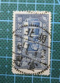 民国还都纪念邮票--销邮戳--湖北宣思(湖北省)