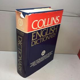 Collins English Dictionary 科林斯英语词典【精装、品好】