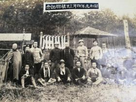 昭和三年植树纪念大幅照片