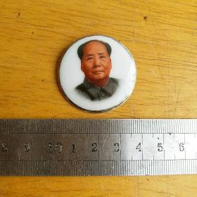 毛主席像章 瓷像章 磁州生产