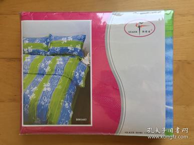 斯丽佳 被套单件 纯棉1.8米床双人200x230  100%全棉被罩