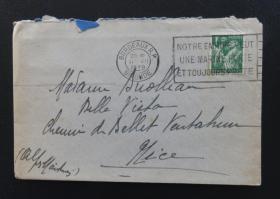 """1939年12月11日法国(波尔多寄尼斯)实寄封贴早期""""1分""""qy88.vip千亿国际官网1枚(48)"""