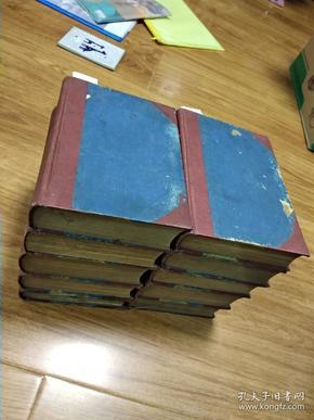 鲁迅三十年集:30本一套、全部1941年初版本