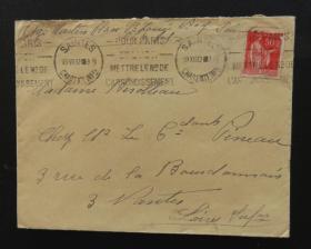 """1932年7月19日法国(桑特寄南特)实寄封贴早期""""50分""""qy88.vip千亿国际官网1枚(49)"""
