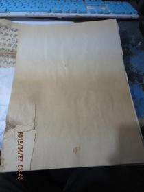 旧纸19    老纸旧纸100张,做假必备,存于门头上