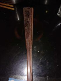 清代老扇子扇骨(一尺长)。竹雕刻精美