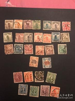 民国帆船宫门邮票等一页
