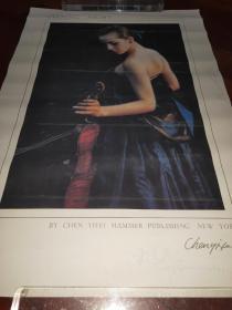 陈逸飞 (1946.4.14-2005.4.10)生于宁波。著名油画家,文化实业家,导演。签名