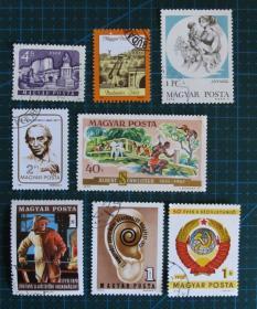 匈牙利邮票----混合邮票(盖销票)