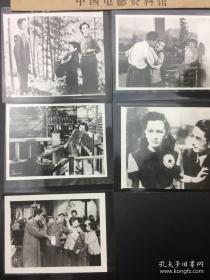 中国电影资料旧藏民国电影史料—— 1947年《 忆江南》(应云卫、吴天联合执导,苏绘、冯喆、周璇、周峰等领衔主演) ,剧照一组7 张(均为翻拍)