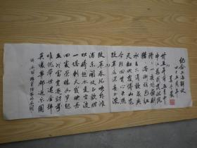姜季农  书法诗词