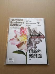 哈佛商业评论中文版杂志2019年1月