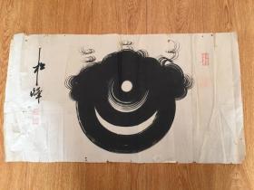清末到民国初日本【广贯松峰】绘很抽象、古典有深意的一幅画,见图