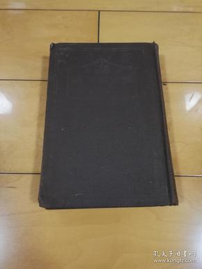 现代日本经济的研究(上)【昭和4年版、含藏书票、馆藏】