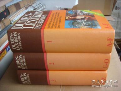 DUDEN-LEXIKON in 3 BAÜDEN 德文原版 《杜登百科辞典》插图本 全三册  布面精装 品好