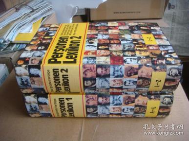 Das grobße fabige: Personen Lexikon 1, 2 德文原版 《人物百科辞典.3000著名人物简传 配彩图》 全两册  布面精装 品好