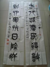 冯学彬:书法:新四军抗日除奸