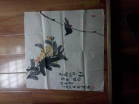 书画家龙燕清画作   已熟枇杷一树金  钤印题款请自鉴  折叠处背面有磨损