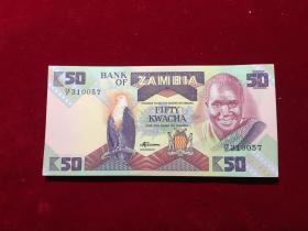 全新赞比亚50面值纸币一组44张,尾号54~57/59~99