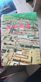 建平县志(辽宁省朝阳市)