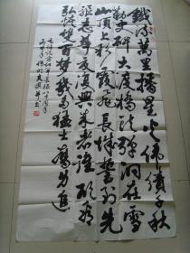 傅明夫:书法:作诗一首《中华名家 傅明夫书法集》