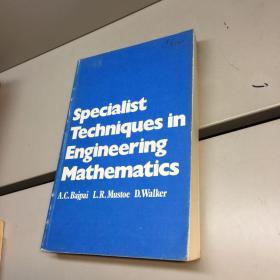 specialist techniques in engineering mathematics