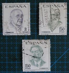 西班牙邮票----历史人物(信销票)