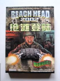【游戏】BEACH HEAD2002 抢滩登陆2002(1CD)