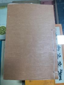 Twenty-four History, Jiutong, Political Codes, etc., 320 volumes Deposit (Volumes 315 ~ 320)